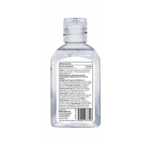 Álcool Gel 75% - Vibrolandia